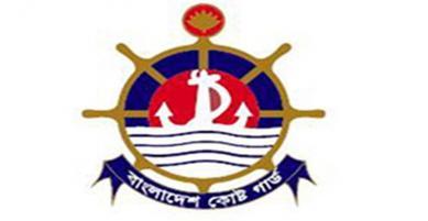 Coast Guard to buy patrol ships made in Bangladesh
